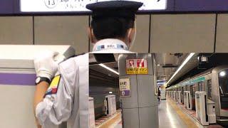 《速報❗仕様変更   激レア》東京メトロ半蔵門線・錦糸町駅2番線ワイドタイプホームドア設置   車掌動作と警備員動作