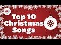 Top 10 Christmas Songs with Lyrics 2018