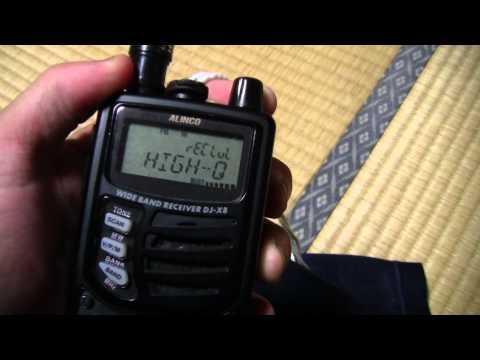 広帯域受信機 DJ-X8の使い方講座 ~基本編 その6~録音中の音質調整