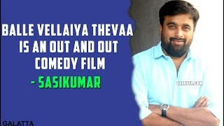 Balle Vellaiya Thevaa Is An Out And Out Comedy Film - Sasikumar