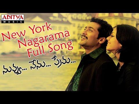New York Nagaram Full Song || Nuvvu Nenu Prema Movie || Surya, Bhoomika, Jyothika
