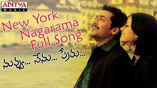 New York Nagaram Full Song || Nuvvu Nenu Prema Movie || Surya, Bhoomika, Jyothika
