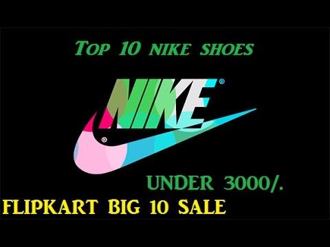 7c2d85a23ca Top 10 Nike shoes 2017 under rs.3000 . on flipkart.com  big10sale ...