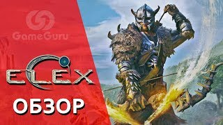 🔴 ОБЗОР ELEX | НОВАЯ RPG ОТ АВТОРОВ ГОТИКИ