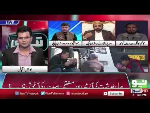CPEC Become A Big Trouble For India - Tabdeeli -Pakistani Talk Show