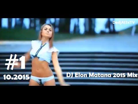 DJ Elon Matana 2015 Mix  - Video edit by. DedjAl3x