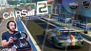 [Стрим] 4й Этап Чемпионата - Sonchyk Asus ROG!! Неудобная Fuji 🇯🇵 / Project Cars 2 + G25