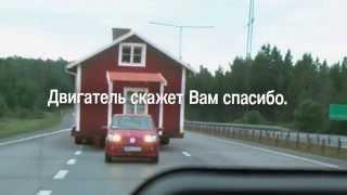 Statoil LazerWay – моторное масло в Казахстане(, 2014-11-05T19:32:26.000Z)