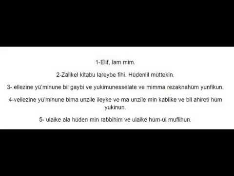 Elif Lam Mim - BAKARA SURESİ--1--5 AYETLERİ  Saad Al Ghamdi (Ezber için)