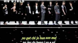 "@a2[Sing-along] ""No Other"" (Super Junior)  [Easy Rom Lyrics]"