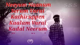 Boomila -vazhum-varai-song-love-failure-in tamil status