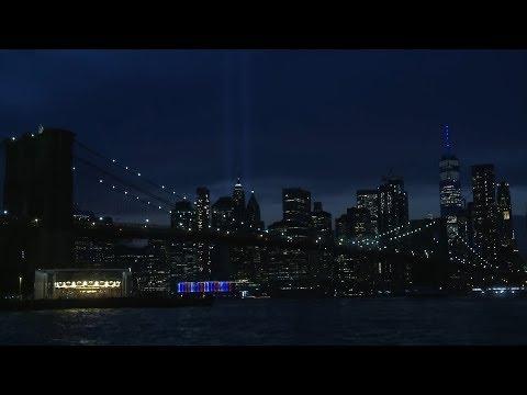 Жители Нью-Йорка почтили память жертв 9/11