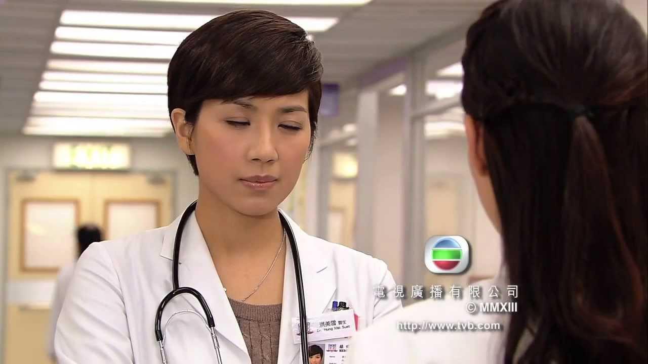 On Call 36小時II - 第 08 集預告 (TVB) - YouTube
