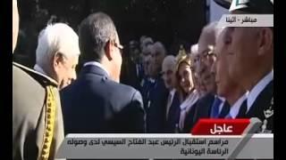 السيسى يستعرض حرس الشرف بقصر الرئاسة اليونانى.. وبدء المباحثات الرسمية