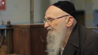 """הרב זיינדנפלד בעדותו על הקרבה לבורא עולם בשואה מתוך הסרט """"אל תביט לאחור"""""""