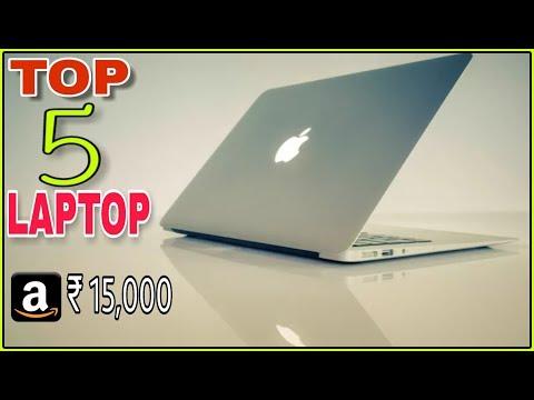 TOP 5 BEST LAPTOP UNDER ₹ 15,000 2018 | 4GB RAM | 1TB HARD DISK | FHD DISPLAY | INTEL HD GRAPHICS