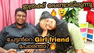 🔥🌸Brother Tag Video / My Family 🔥 SimplyMyStyle Unni / Kerala beauty vloger