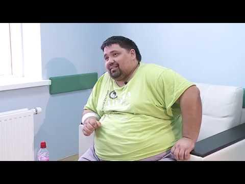 Профилактика и лечение ожирения