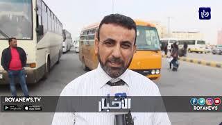 مكرهة صحية أمام جامعة مؤتة - (16-11-2018)