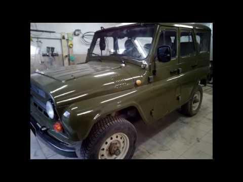 Ремонт кузова УАЗ