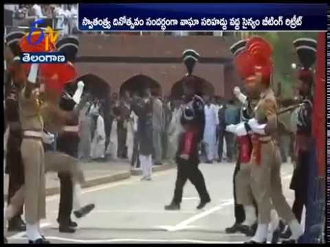 71st Independence Day | BSF, Pakistani Rangers Exchange Pleasantries | at Attari Wagah Border
