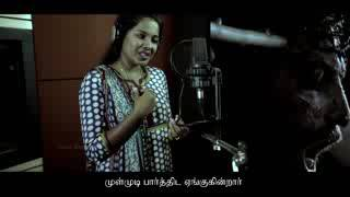 WAPBOM COM   Siluvai Naadhar Yesuvin Song