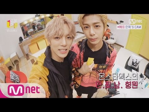 [Today′s Room] (ENG) MONSTA X Challenge To 'Aegyo' Show! 150916 EP.7