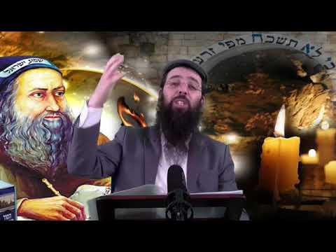 היכל מלך המשיח, מי זוכה להיכנס לשם? הרב יעקב בן חנן