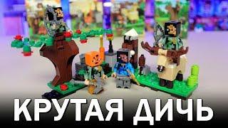 "MINECRAFT Мутанты, животные, деревья, еда. ""LEGO""-моды майнкрафт"
