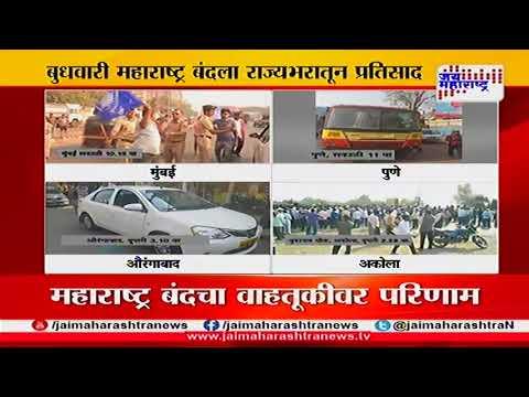 Koregaon Bhima Protest across maharashtra