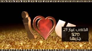 بالفيديو..ارتفاع أسعار الذهب 15 جنيها اليوم.. والجرام عيار 21 يسجل 570 جنيها