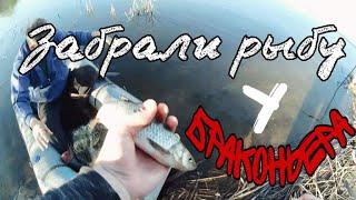 Нарвались на браконьера с сетями и забрали у него рыбу Рыбалка 2021