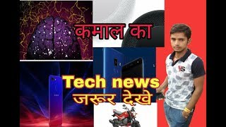 Whatsapp,oppoR15,Nebula speial,Black berry key2,apple affordable speaker, sumsang galaxy j6 review