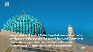 Travel Oman: Sultan Qaboos Grand Mosque Sohar