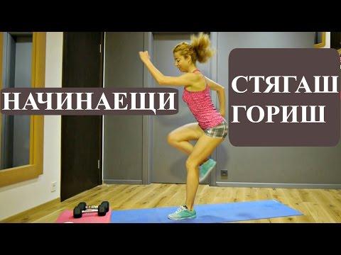 Тренировка 1 от