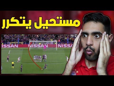 افضل 50 هدف في شهر ابريل 2019 - اذا انت برشلوني اسحب على المقطع 😭🔥💔 !!!