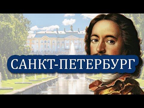 Санкт-Петербург в июле за 4 дня. Петергоф, Царское село, Эрмитаж - только самое интересное!