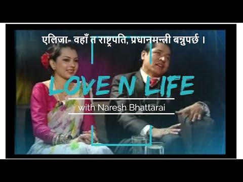 Love n Life of Rishi Dhamala with Naresh Bhattarai
