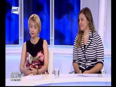 Interview on the II International Conference BEST LEGAL for RIK TV Channel, Cyprus