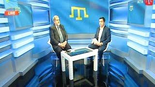 Полная версия отправленного видео на крымскотатарский канал АТР
