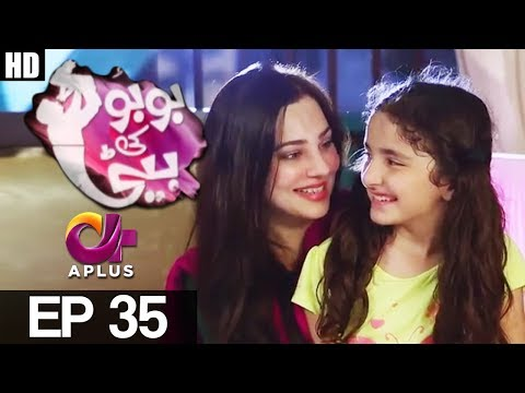 Bubu Ki Beti - Episode 35 - A Plus ᴴᴰ Drama