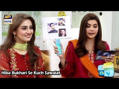 Download Kuch Sawalat Ho Jaye Hiba Bukhari Se - Nida Yasir