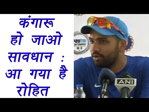 Rohit Sharma eyes comeback to Indian cricket team in Austral