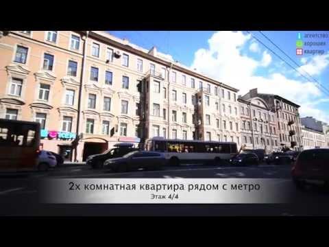 Продам 2 комнатную квартиру у метро Василеостровская