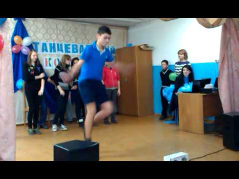 Конкурс танцев, 8 класс. Клубняк, драмстеп 2,3,4 часть из 7