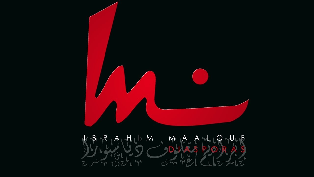 Ibrahim Maalouf Missin Ya Night In Tunisia Youtube