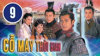 Cỗ máy thời gian 09/40 (tiếng Việt), DV chính:Cổ Thiên Lạc, Tuyên Huyên; TVB/2001