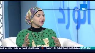 صباح الورد - زينب مهدي خبيرة علم الفراسة : علم الفراسة مذكور فى القرآن والسٌنة النبوية