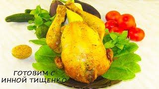 КУРИЦА на БАНКЕ - проще не бывает!!! Мясо сочное, а корочка хрустящая! Как приготовить курицу!