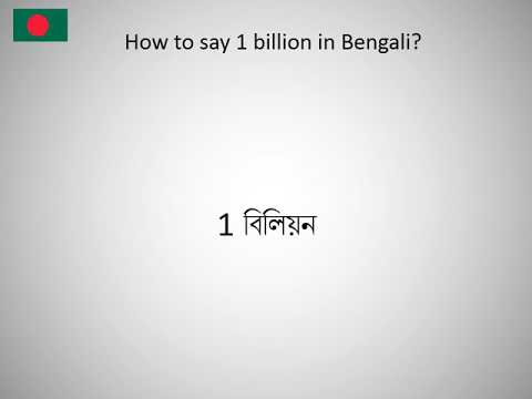 How to say 1 billion in Bengali?